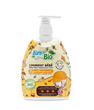 Avis Born To Bio en cosmetique-bio-enfants