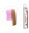 Hygiene naturelle Humble Brush Brosse à dents enfants rose