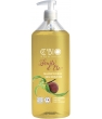 Hygiene naturelle C'bio Shampooing douche Fruits d'Eté 500ml